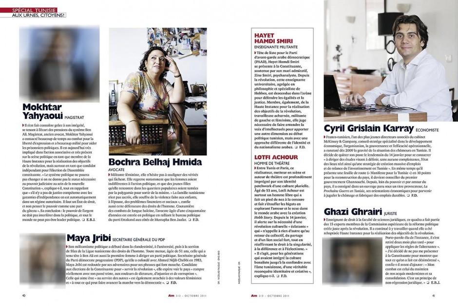 PUB P2.indd, page 1 @ Preflight