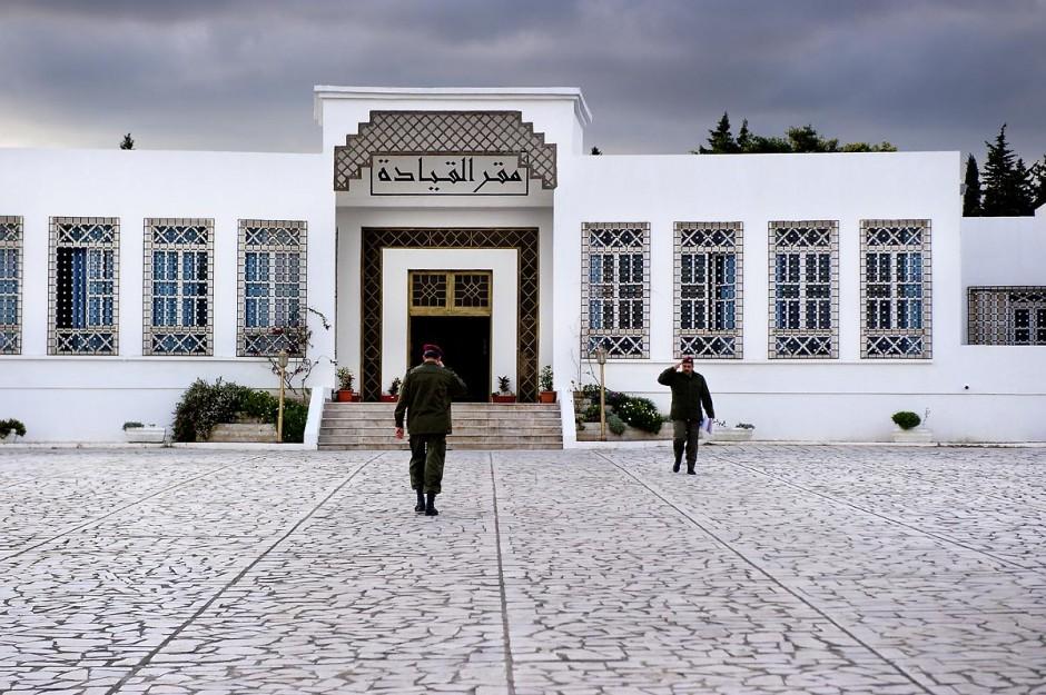Académie militaire de l
